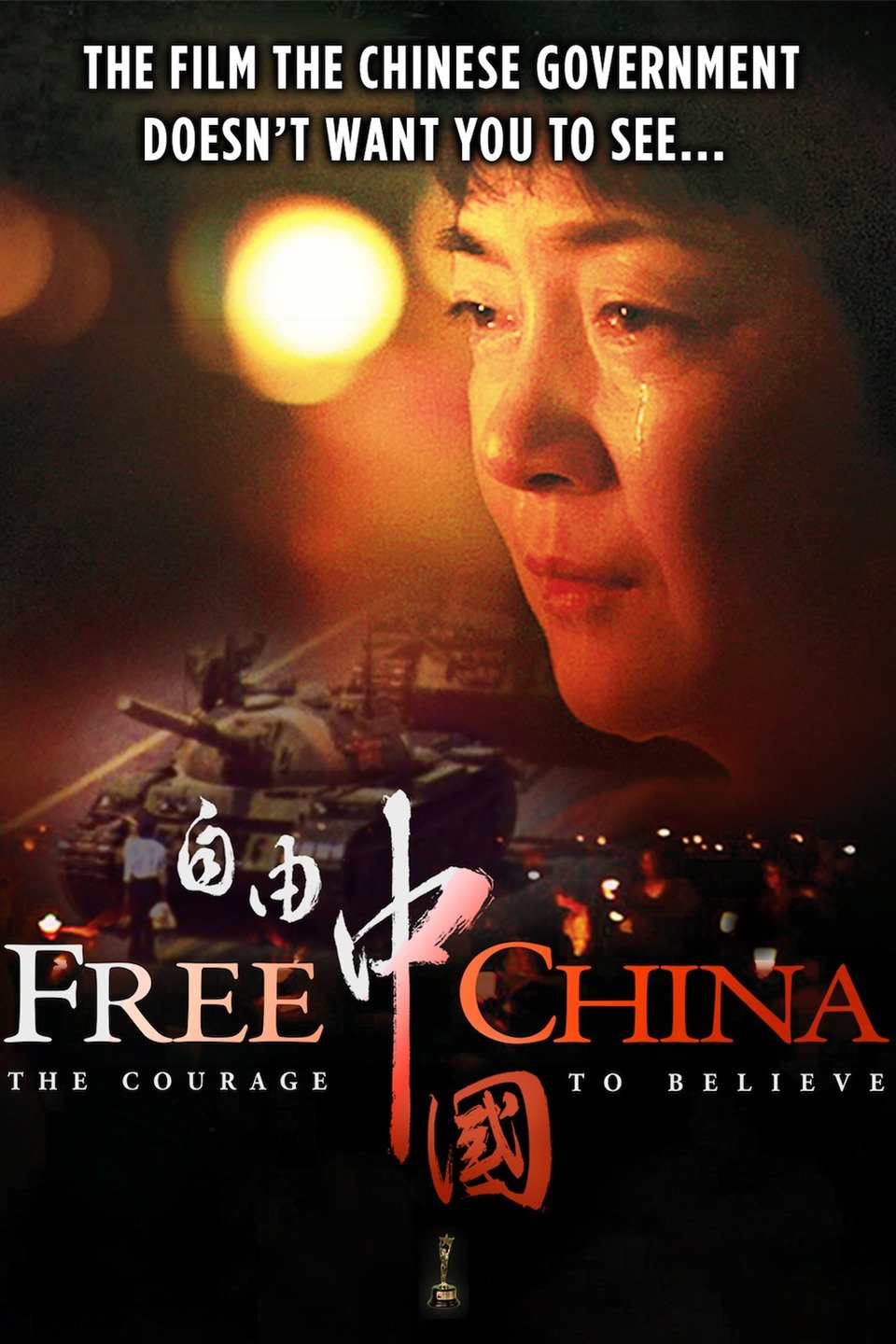 Free China: The Courage to Believe on FREECABLE TV