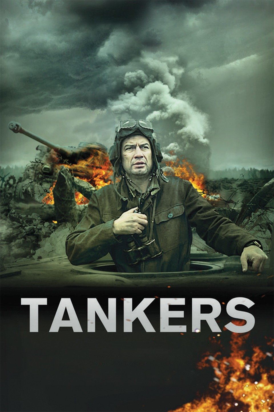 Tankers on FREECABLE TV